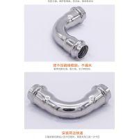 304 316L不锈钢90°等径弯头厂尺寸标准规格DN20批发