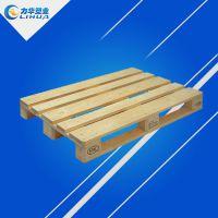 欧标木托盘 青岛木托盘生产厂家 可定制
