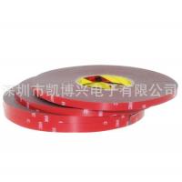 3M双面胶4229P汽车胶带专用双面胶带红底白字