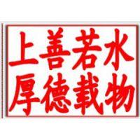 http://himg.china.cn/1/4_809_235154_240_180.jpg
