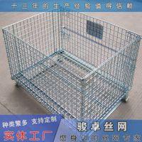 可折叠式仓库笼|标准快递笼|车间大铁笼多钱