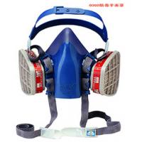 高坚0302 防毒面具双滤盒可清洗喷漆化工必备防护面罩