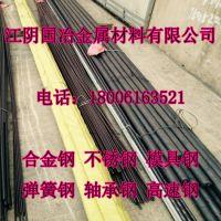 深圳周边供应20CrMnTi元棒莱钢热轧材