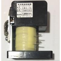 CM4-TX日本共立KYORITSU接触器原装直销
