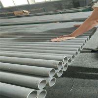 304不锈钢无缝管 直径DN65 壁厚3mm