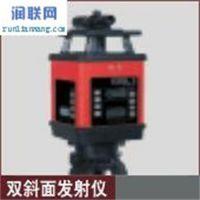 兴城双斜面发射仪 双斜面发射仪EAGL-310XR特价批发