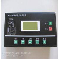 【供应】博莱特显示器_博莱特原厂空压机配件供应直销电话400632069