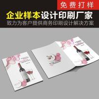 上海专业印刷 宣传单画册 手提袋 产品说明书 彩页设计印刷