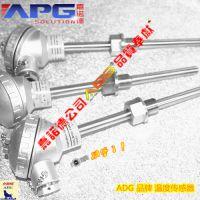 ADG天津温度传感器 热电阻定做