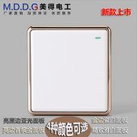 MDDG 86型D1金边雅白色面板PC阻燃材料加厚钢架底10A250V一开单控墙壁电源开关 厂家直销