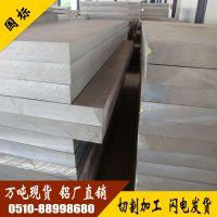 苏州铝板厂家直销 国标3A21铝板零割 3a21是什么铝合金