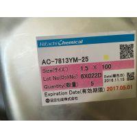 东莞回收ACF胶~东莞收购ACF~东莞收购AC-832L