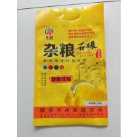 供应汉中市五谷杂粮包装袋/真空袋,金霖塑料包装制品厂
