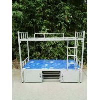 重庆铁床 双层 现代中式 寝室上下铺铁床 批发