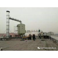 有机废气处理设备处理废气新工艺