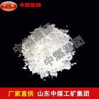 硅烷保护剂,硅烷保护剂工作原理,ZHONGMEI