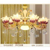濮阳市客厅灯具餐厅吊灯卧室灯led平板灯水晶灯饰
