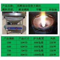 带电打火移动大锅灶已上线 厂家直销 现货多多 节能环保又方便