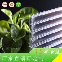 上海捷耐 优质塑料 抗老化 6mmPC中空阳光板 厂家可定制