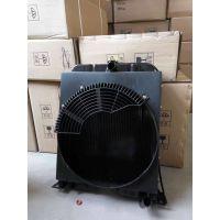 小型装载机潍坊潍柴柴油机配件K4100D散热器水箱30KW发电机组 科发 华旭 华坤