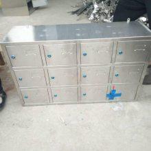 不锈钢更衣柜6六9门 文件柜员工储物柜食堂餐具柜碗柜鞋柜定制
