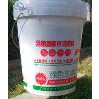 XY-液体肥料成套生产线设备