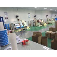 永成祥厂家出售玻纤导热胶带、玻纤导热双面胶