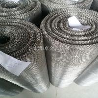 316Ti不锈钢钢丝网 7.5mm方孔斜织筛网