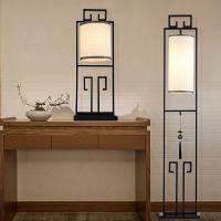 新中式灯具古典中国风布艺卧室客房落地灯