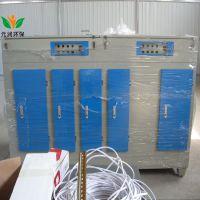 厂家供应 污水厂处理设备 UV光解除臭净化器 光氧废气净化器