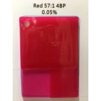 4BP红/57:1红/巴斯夫4BP红