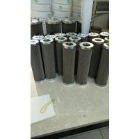 滤芯HC9600FKP8Z 抗燃油粗滤芯 替代PALL颇尔原厂