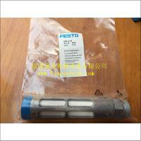 费斯托 GRU-1 2-B 9519