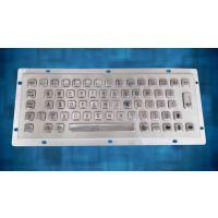 供应自助缴费终端金属键盘按钮密码键盘