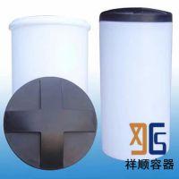 15L升中和盐箱 反应箱 溶盐箱 盐酸桶 软水机软水设备配件盐箱