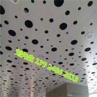 铝合金制品室外装饰铝板~~~汽车站穿孔铝单板崇匠建材制造