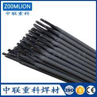 D277耐磨堆焊焊条 EDCrMn-B-15耐磨堆焊焊条