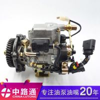 NJ-VE4/11E1800L024 柴油高压油泵总成 厂家直销