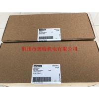 6AV2181-5AG80-0AX0第二代移动面板安装挂架