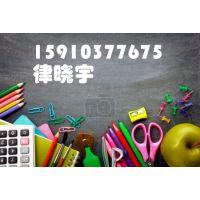 http://himg.china.cn/1/4_80_237916_450_300.jpg