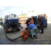 南通张芝山镇专车抽粪吸污清洗下水道服务公司