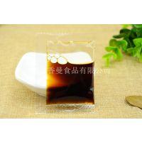 河南香曼厂家直供食醋包 餐饮连锁佐料醋包 方便食品调味醋包