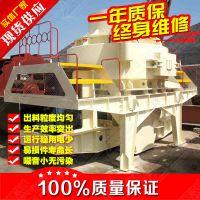 砂石料整形全自动油站润滑双电机带动制砂机 坚固耐用耗电少