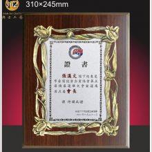 批发实木纪念奖牌,金属锡花框奖品,广州商会政协会议纪念品
