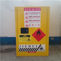 深圳防爆柜-宝安防火安全柜厂家-松岗化学品储存柜