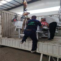 大型叠螺污泥脱水机处理制药厂 造纸厂 镀锌厂废水效果极佳污泥回收率高