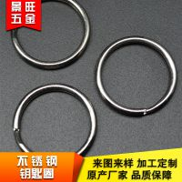 厂家直销玩具工仔钥匙圈环 优质金属钥匙圈 钥匙扣 大量现货