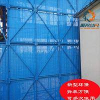 高层建筑冲孔爬架网@安平聚光定制圆孔建筑外墙覆盖网片