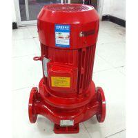 立式单级泡泵怎么算流量扬程XBD5/13.9-65-200I喷淋泵 稳压泵 消火栓泵消防泵
