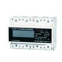 DTS5881-QD 三相导轨式多功能电能表 7P